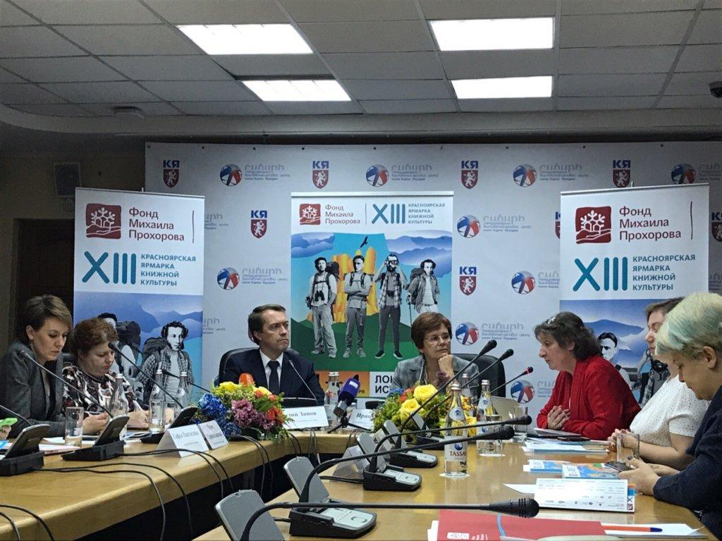 пресс-конференция КРЯКК
